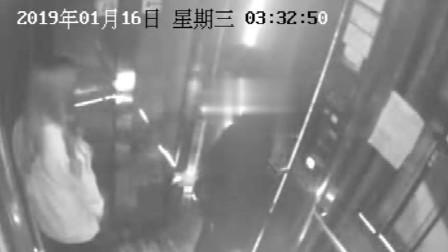 可恶! 浙江杭州女生在酒吧遭陌生男子多次猥亵  监控拍下全过程!