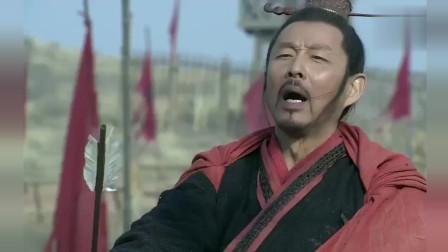 《楚汉传奇》: 刘邦太奸诈, 明明已被项羽射中, 却嘴硬说没射着, 把项羽气坏了