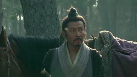 《楚汉传奇》: 刘邦套路真这么深吗? 一旁的张良表情是这样的!