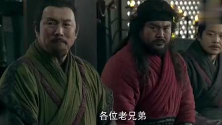 《楚汉传奇》: 刘邦凭什么能得天下, 用人之道和项羽真的不一样