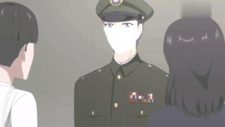 国民老公带回家: 乔安好原来在男子心里如此重要, 这画面太感人了