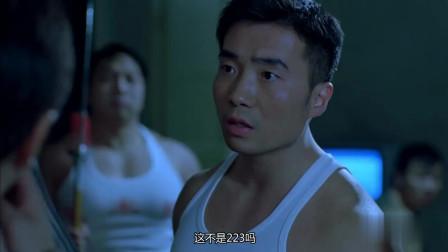 人在囧途_电影_高清1080P在线观看平台_腾讯视频6 (1)