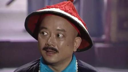 《宰相刘罗锅》: 皇帝怀疑和珅是被刘墉下套, 和珅求生欲太强了!