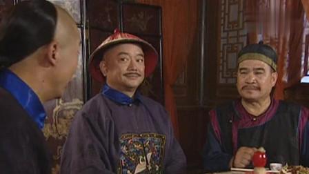 """《铁齿铜牙纪晓岚》: 纪晓岚巧舌如簧, """"尚书是狗""""说的和珅满脸苦笑"""