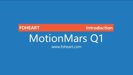 MotionMars·Q1 VRU/IMU测试视频