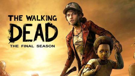 【逍遥小枫】末世party, 作战前最后的狂欢! | Walking Dead: 最终章#11