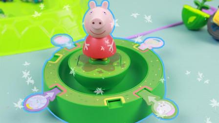 小猪佩奇乔治陀螺玩具分享 粉红猪陀螺故事大赛开始了