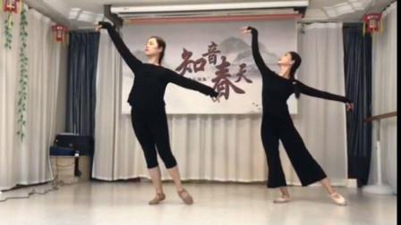 舞蹈《不染》玖艺琴筝 2019年度汇演 荷池幽香