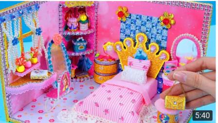 DlY迷你公主玩偶屋制作, 造型真是太招人喜欢了!