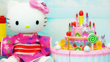 玩具大联萌 会唱生日歌的蛋糕 和凯蒂猫一起来切生日蛋糕吧