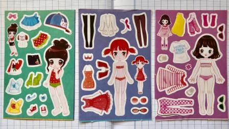 迪士尼手工贴纸: 女孩们的装扮你觉得谁最好看呢? 儿童玩具故事
