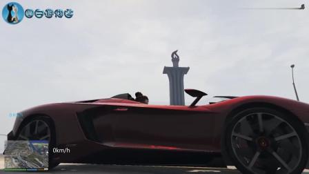 趣味GTA5蚁人带女朋友兜风, 刚买的兰博基尼就这么废了