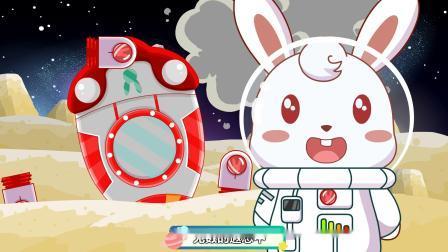 兔小贝儿歌 银河