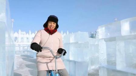 老外玩转哈尔滨冰雪大世界(玩转哈尔滨冰雪大世界)