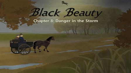LittleFox英语动画 黑骏马 危险的暴风雨