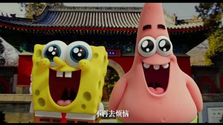 UNIQ献声动画片《海绵宝宝》主题曲《抹去你的小伤心》MV