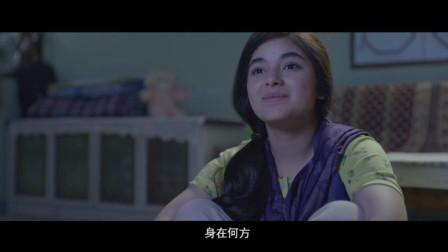 黄渤献声电影《神秘巨星》中文版主题曲《我是谁》官方MV
