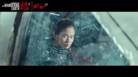 火箭少女101成员孟美岐献声电影《流浪地球》推广曲《有种》MV