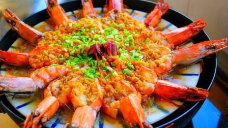 年夜饭必备一花开富贵虾, 简单漂亮, 过年把这道菜端上桌备有面子