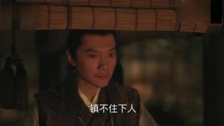 知否预告赵丽颖面对小秦氏毫不畏惧, 冯绍峰在外面听着偷笑