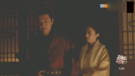 知否预告曼娘上线冯绍峰头疼, 赵丽颖一点也不担心她耍花样