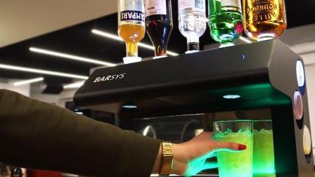 有这智能调酒器, 让你变身调酒大师, 2000种口味随意选