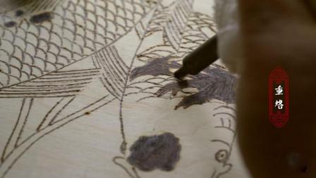 常州大师秒笔生花, 用电烙画, 一生致力于发扬烙画