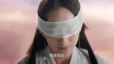《三生三世十里桃花》: 素素跳诛仙台, 举国欢腾, 封印终于解开了!