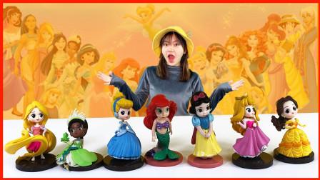 这么多迪士尼公主的名字和样子, 你能认出几个呢? 7款公主玩具故事介绍