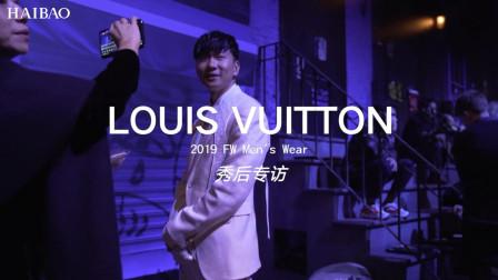 林俊杰出席LV2019秋冬男装秀, 今天是帅气的白马王子JJ呀