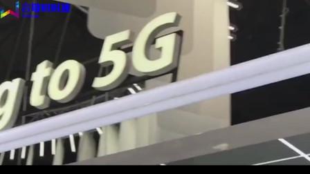 广东联通联合中兴通讯打通全球首个5G手机电话, 网友: 把我大华为放哪里了!