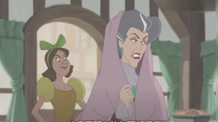 灰姑娘扮成平民去逛街, 竟然看到了恶毒的继母!