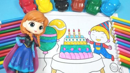 灵犀小乐园之色彩学习 安娜涂色快乐的生日会,给蛋糕上水彩画吧