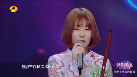 杨宗纬与素颜美女合唱《其实都没有》, 人美歌声也美, 太好听了