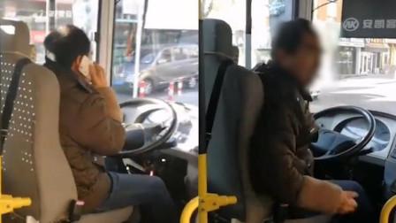 公交司机行车打电话遭怼 司机:不欢迎你