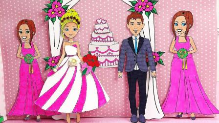 激动! 怎样用彩纸做出华丽的婚礼场面呢? 迪士尼儿童手工剪纸