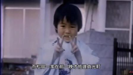 【未解決事件】日本小神童神隱奇案, 二十九年未破!