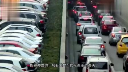 """交警查车出""""新招式""""! 车主: 这样下去只好卖了车去挤公交了!"""