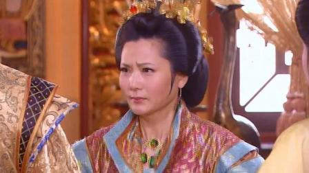 贵妃被皇后扇巴掌,回到宫又被太监扇一巴掌,结果却把皇后给废了