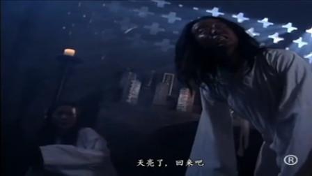 洗冤录1 要是给宋慈这么一吓唬, 那开棺验尸都是小case了, 是你, 你能hold住吗?