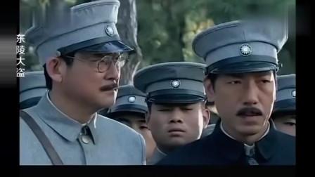 《东陵大盗》: 慈禧墓被金刚石封死, 只有男人尿才能滋开, 孙殿英直接调来3万男人