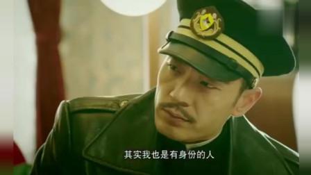 《和平饭店》: 刘金花一句话气死窦仕骁, 其实我是你妈!