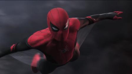 超燃超炸, 2019蜘蛛侠: 英雄远征官方预告片