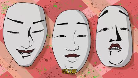 解题时间: 三张脸是同一个表情吗? 基本演E20