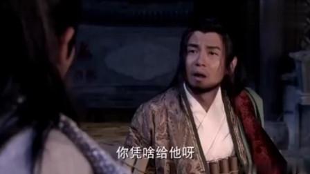 《龙门镖局》: 郭京飞和雷佳音斗嘴, 讨个债你真是累啊, 不过看一次笑一次