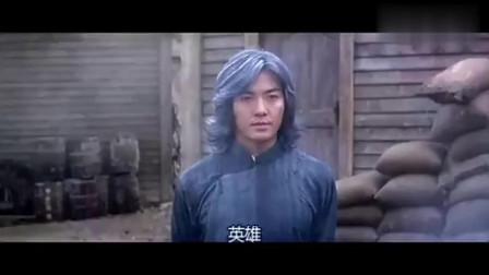 《中华英雄》: 华英雄消失多年, 为了儿子终于出手, 威力超凡!