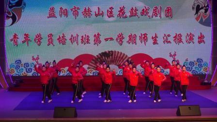 赫山区花鼓戏剧团 学员培训班第一学期 汇报演出。摄像制作:赵 辉