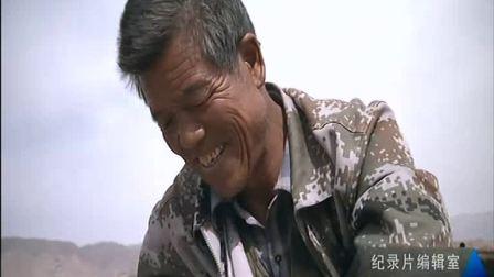 寻找手艺(5) 纪录片编辑室 20190121