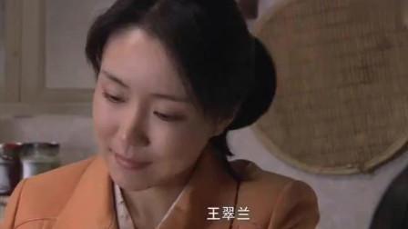 翠兰的爱情: 马成帮翠兰买了大米却不敢送进翠兰家里, 翠兰有计了