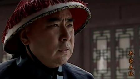 乔家大院: 乔致庸埋葬刘黑七被江雪瑛告发, 乔致庸获罪入狱